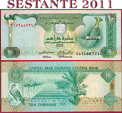 (com) UAE  UNITED ARAB EMIRATES  -  10 DIRHAMS 2001  -   P 20b  - UNC