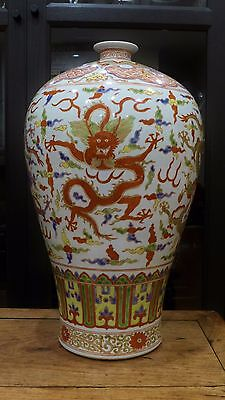 Antique Chinese Wu Cai vase with dragons. 40cm H