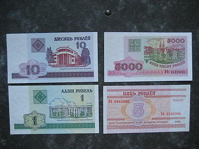 BELARUS 1998 ISSUE ON - MIXED VALUE BANKNOTES x 4 UNC