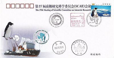 China - antarctic cover from 27th Meeting SCAR