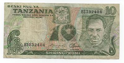 Tanzania 10 Shillings 1978 Pick 6 Look Scans