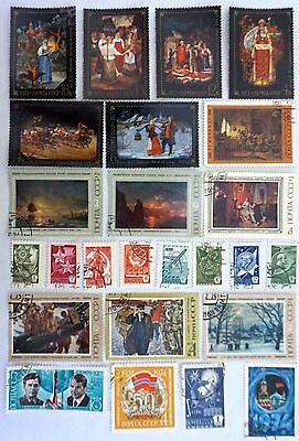 RUSSIA   GREAT LOT OF 1974 ALL-DIFFERENT postage STAMPS USSR  Lot  #30