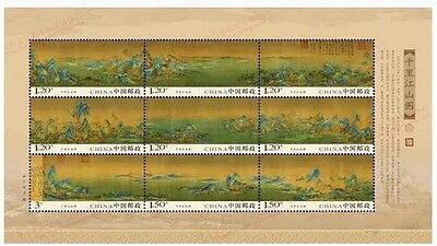 China stamp-2017-3-thousands of miles of mountains map stamps-MNH