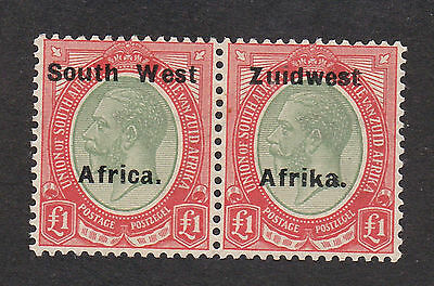 South West Africa 1923 Pair £1 olive/red S.G.40A  unmounted mint cat £300