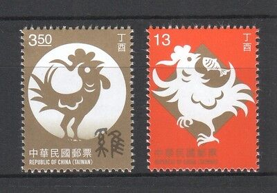 Rep. Of China Taiwan 2016 Zodiac Year Of Rooster 2017 Comp. Set Of 2 Stamps Mint