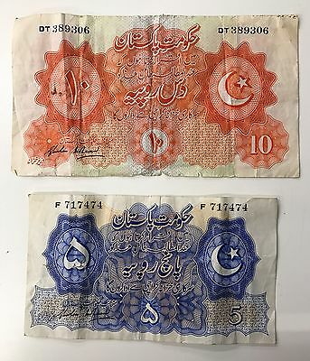 10 Rupees + 5 Rupees Banknotes - Pakistan. (630)