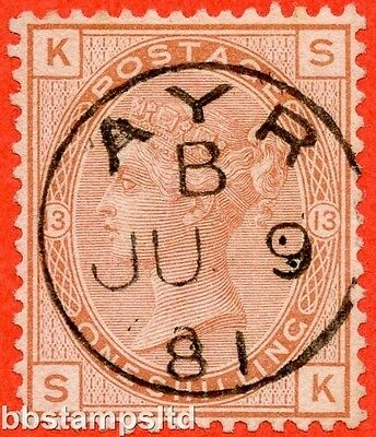 "SG. 151. J115. "" SK "". 1/- orange brown.. Plate 13. A superb upright CDS"