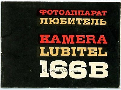 Lubitel 166B 120 Camera Instruction Manual, More 6x6 User Guide Books Listed