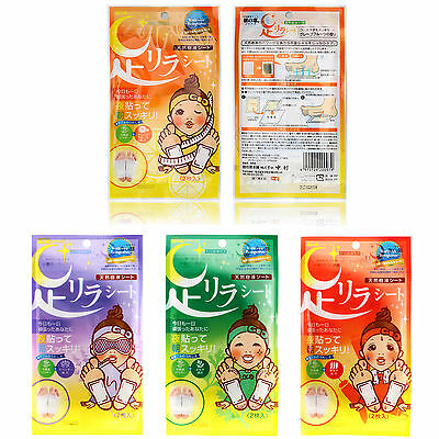 2pcs/1pack Japan Natural Tree Extract Sap Soothing Foot Detox Patch