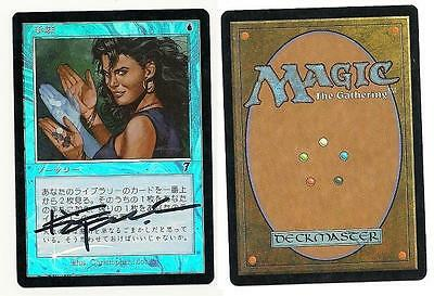 MTG GAME 1x SLEIGHT OF HAND FOIL - 7th EDITION JAPANESE - MINT - EDH COMMANDER