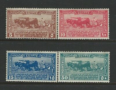 Egypt - #108-#111 - Agricultural & Industrial Exhibition (1926) Mh