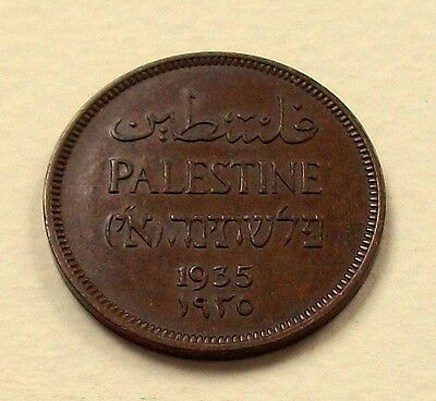 Scarce Palestine 1935 1 Mil Coin - Nice High Grade Coin @ No Reserve