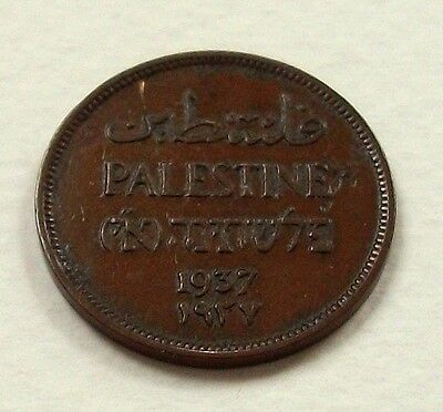 Scarce Palestine 1937 1 Mil Coin - Nice High Grade Coin @ No Reserve