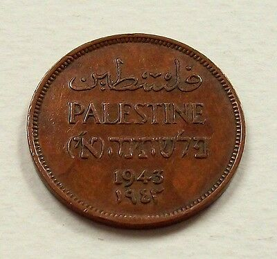Scarce Palestine 1943 1 Mil Coin - Nice High Grade Coin @ No Reserve