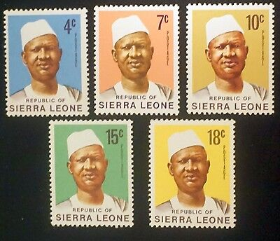 SIERRA LEONE  REPUBLIC   Nice Set of 5 MINT never hinged STAMPS
