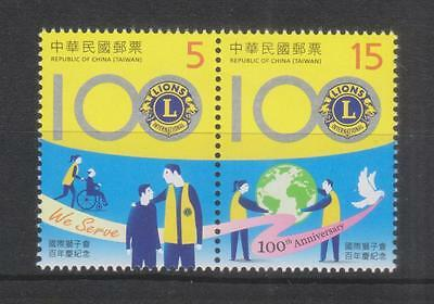 Rep. Of China Taiwan 2017 100 Years Of Lions Clubs Int'l Se-Tenant 2 Stamps Mint