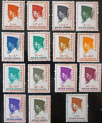INDONESIA set of 15 MH postage stamps  Lot #8