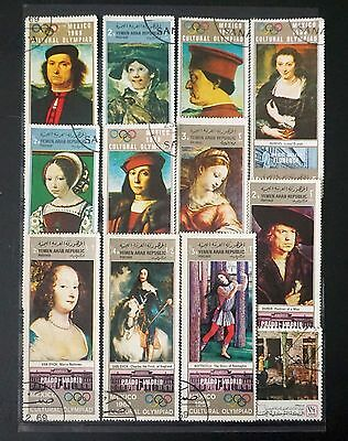 YEMEN   NICE LOT of 12 different COMMEMORATIVE ART stamps   used   Lot #2
