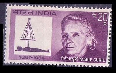 India 1968 MNH, Marie Curie, Nobel Chemistry Physics - B21