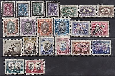 Lithuania 1927-1928 selection of Used stamps