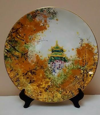 """Royal Doulton Chen Chi """"Imperial Palace""""1977 Plate Limited Edit. #2479/15000"""
