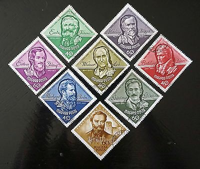 HUNGARY SET of 8 different DIAMOND SHAPED STAMPS  music,  famous people    Used