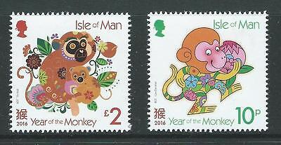 Isle Of Man 2016  Year Of The Monkey Set Of 2 Ex Miniature Sheet   Um, Mnh