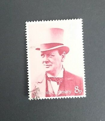 British 8p Churchill in Royal Yacht Squadon 1974 stamp collection