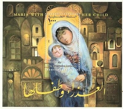 Palestinian Authority 2002 Maria With her Child  MNH Miniature Sheet