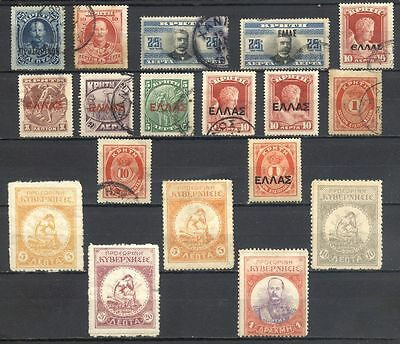 CRETE  - Lot de timbres divers