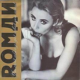 Roman - You Can't Always Get What You Want - Love Records - 1991 #737974