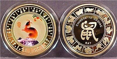"""Chinese Lunar Zodiac """"year Of The Rat"""" Coin"""