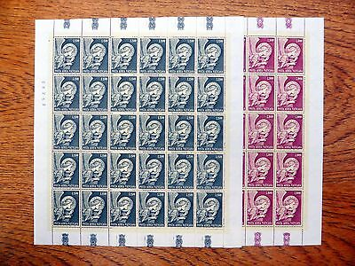 VATICAN 1968 Airmails (2) SG511/2 Complete Sheets of 30 FP9452