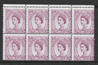 Sg 579 6d Multi Crowns Wilding with variety - Misperf UNMOUNTED MINT/MNH