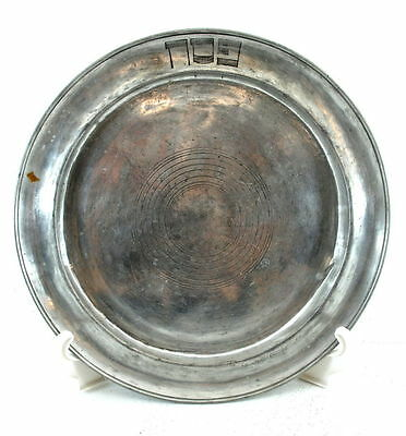 Judaica Antique Pewter Passover Plate 1860 Signed