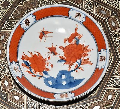 Small Antique Vtg Chinese or Japanese Imari Painted Porcelain Bowl China Japan