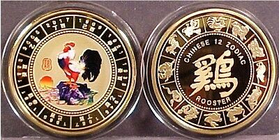 """Chinese Lunar Zodiac """"year Of The Rooster"""" Coin"""