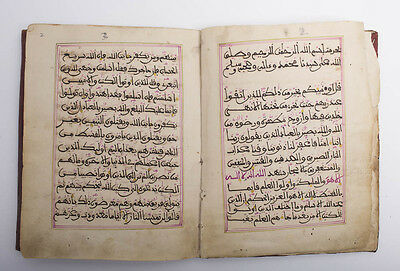 Islamic Manuscript: One Juz' (Part) of the Koran in Maghribi script. 32 leaves