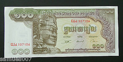 About Uncirculated 1972 Cambodia 100 Riels Bank Note - 24