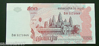 2004 Cambodia 500 Riels Perfect Mint UNC Uncirculated - 1