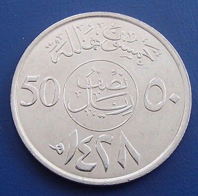 Saudi Arabia  - 50 Halala Copper - Nickel Coin - Crossed swords - 8a