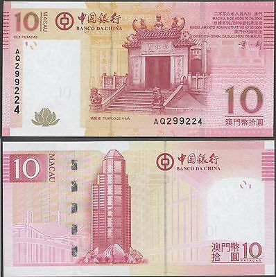 Macau 10 pacatas (2008) P108 UNC B213a Bank of China