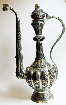 Antique Arabic Coffee Pitcher Vessel Dallah Ornate Metal Persian Large Turkish