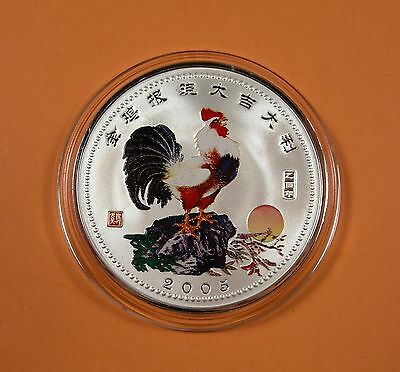 """Silver Colored Chinese Lunar Zodiac """"year Of The Rooster"""" Coin"""