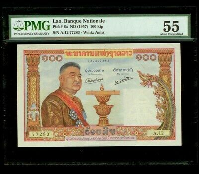 1957 Lao Banque Nationle 100 Kip Bank Note Pmg About Uncirculated 55