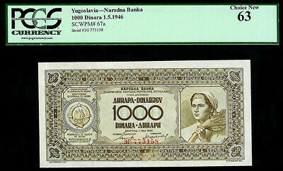 1946 Yugoslavia 1000 Dinara National Bank Note Pmg Choice Unc 63