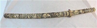 18th CENTURY JAPANESE WAKIZASKI BLADE SIGNED CARVED BOVINE BONE FITTINGS C1880'S