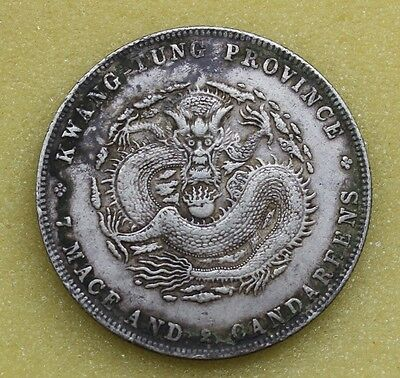China Kwangtung 1895-1898 One Dollar Silver Coin