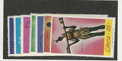 Liberia, Postage Stamp, #466-472 Mint NH, 1967