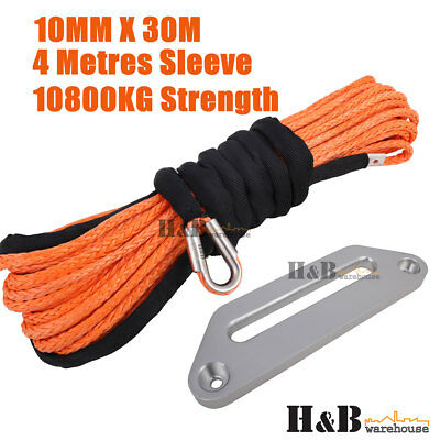 10MM x 30M Dyneema Winch Rope 254mm Offset Fairlead Synthetic 4WD Tow ORG C0144